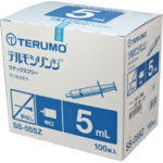 terumo05-ss-05sz