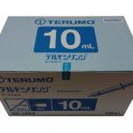 terumo10-ss-10sz
