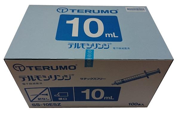 terumo10-ss-10esz
