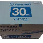 terumo30-ss-30esz