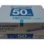 terumo50-ss-50esz
