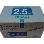terumo2.5-ss-02sz