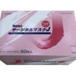 kenz-mask-j-fpink-50