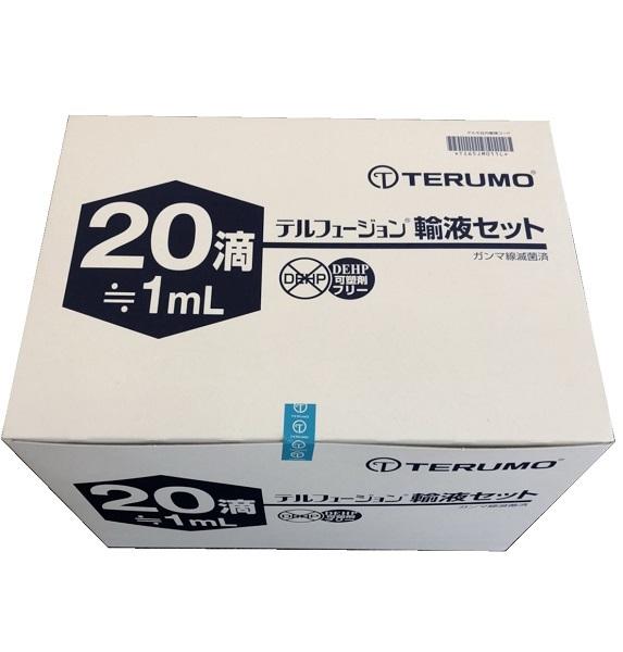 terfusion-ti-u250p-50