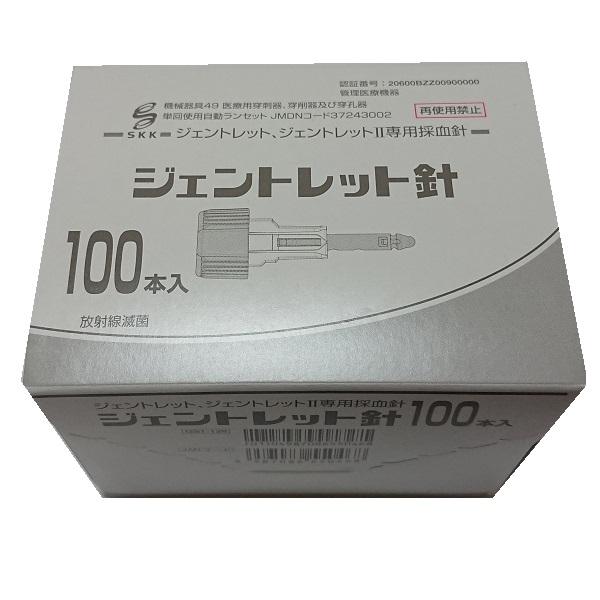 gentlet-needle-100