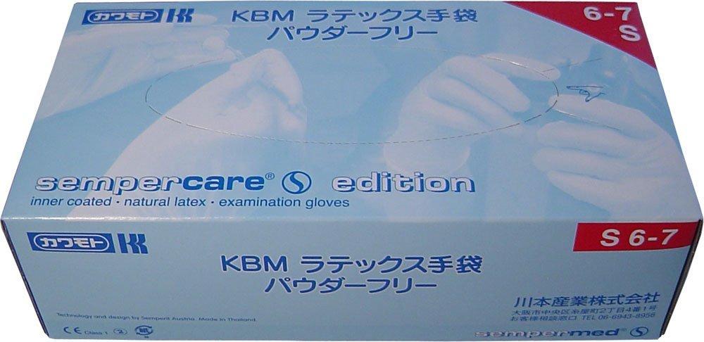 kbm-glove-pf-s-100
