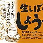 sizenoukoku-syougayu-18-20
